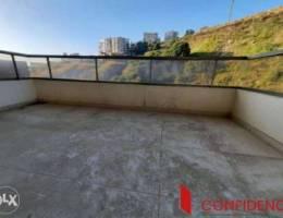 SUPER CATCH !! 120 sqm apartment in Fanar ...