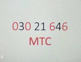 رقم هاتف مميز