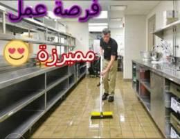 تنظيف مطاعم