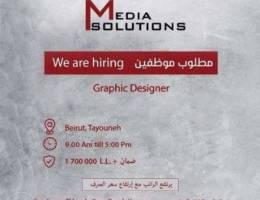 Graphic design position