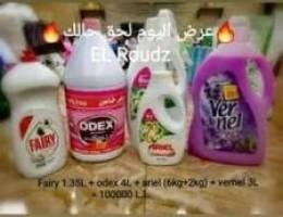 جميع انواع مواد التنظيف
