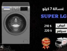 Washing machine super LG 7kg