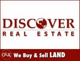 Cash deal , Land for sale in Baabdat ZONE ...